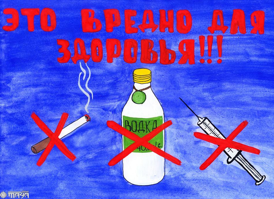 Рисунки для алкоголизма